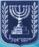 Government of the State of Israel