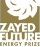 Zayed Future Energy Prize